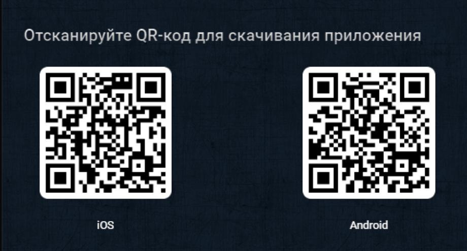 screen-instruction-QR