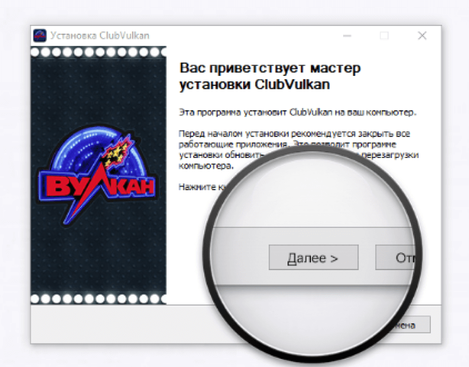 windows-install
